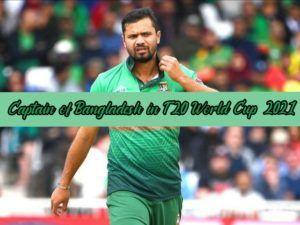 captain of bangladesh