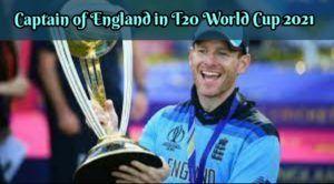 captain of england
