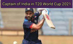 captain of india