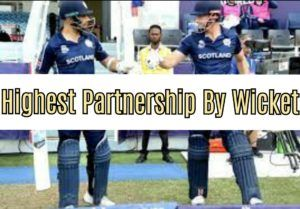 highest partnership by wicket
