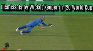wicket dismissals in t20