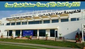 oman cricket stadium