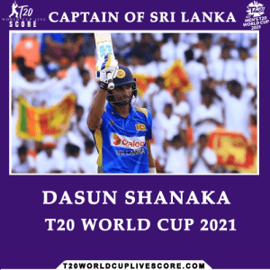 Who Will Be The Captain of Sri Lanka in the T20 World Cup 2021