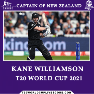 Who Will Be the Captain of New Zealand in ICC T20 World Cup 2021